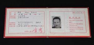 Premiers déclics - De l'Inde à la Chine, Visa Chine