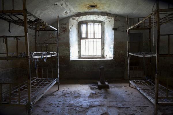 Prison Jilava Roumaine