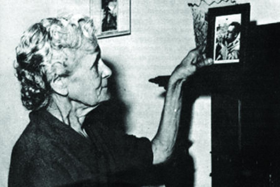 Catherine Sintes