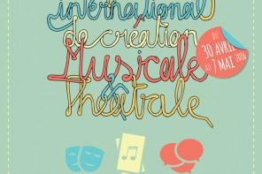 Forum International de Création Musicale et Théâtrale
